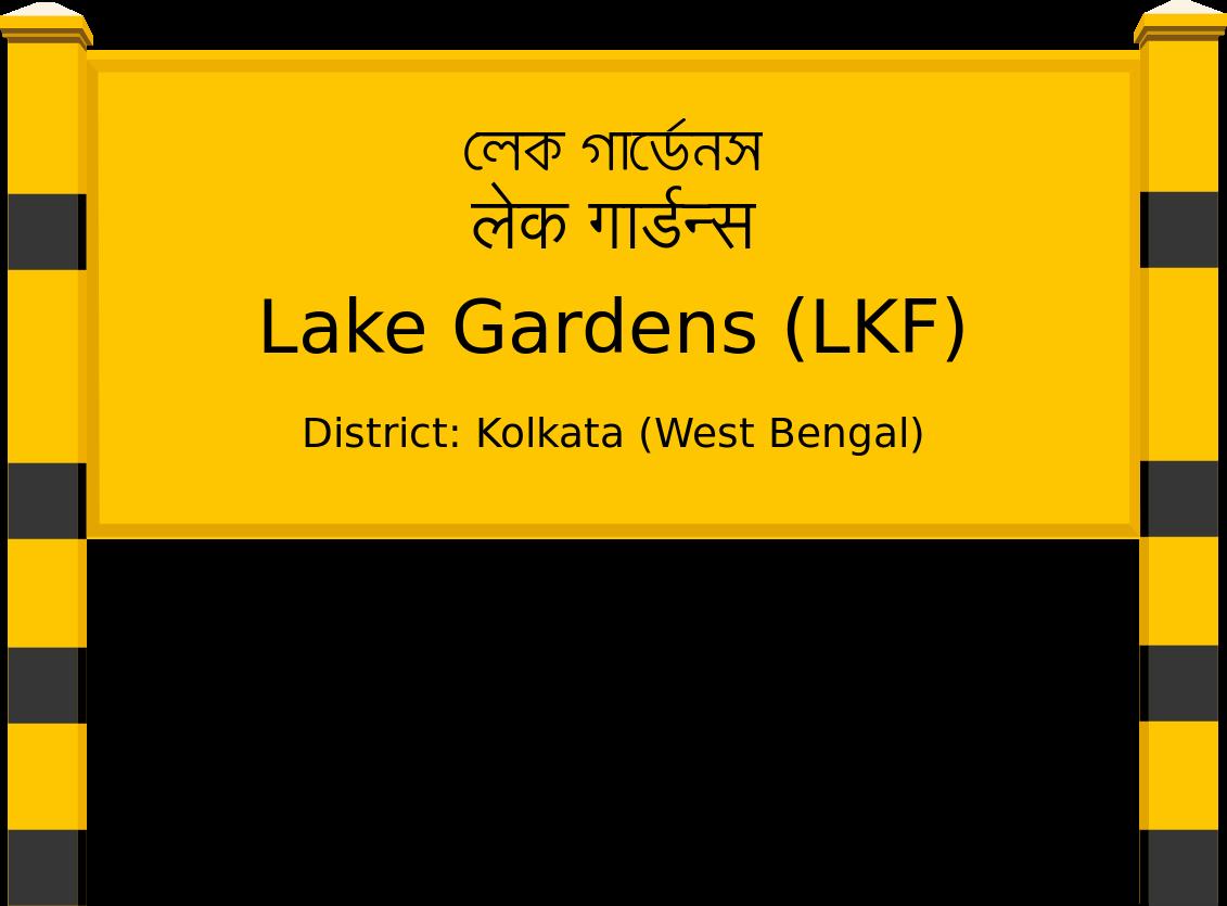 Lake Gardens (LKF) Railway Station