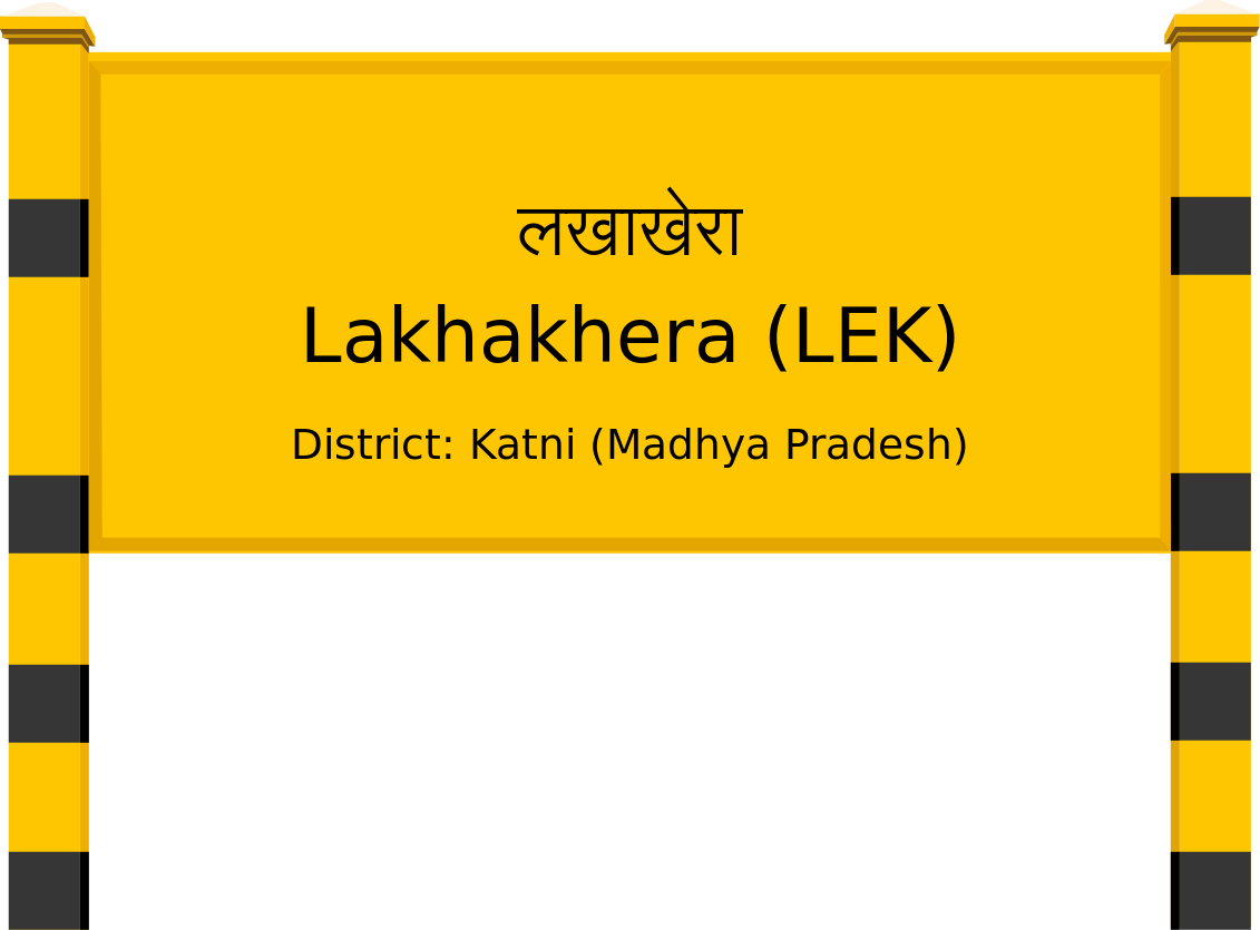 Lakhakhera (LEK) Railway Station