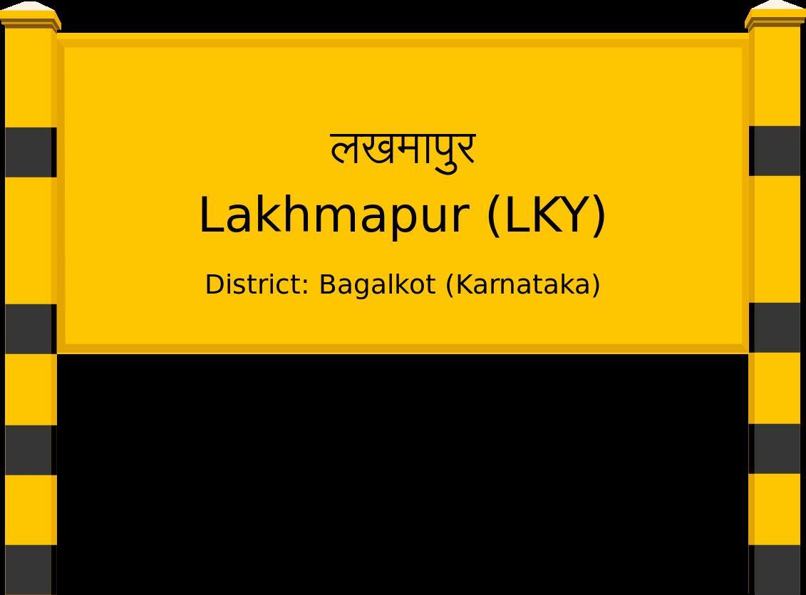 Lakhmapur (LKY) Railway Station