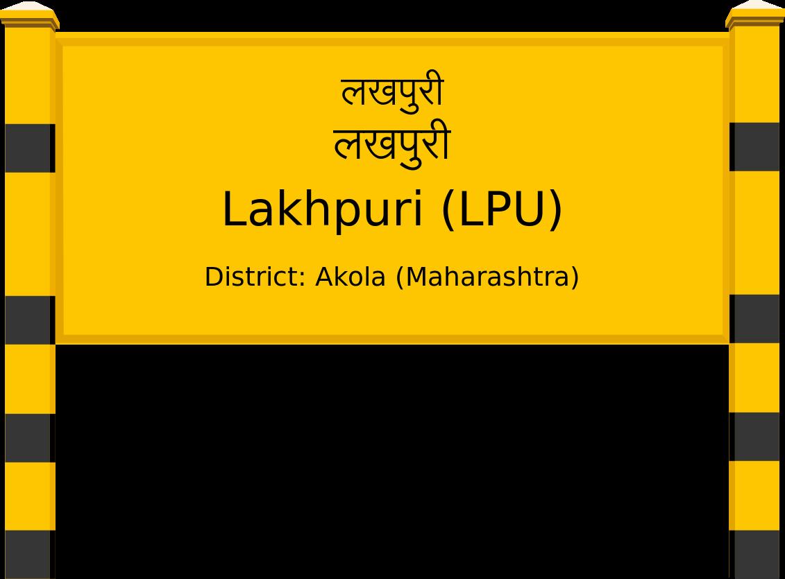 Lakhpuri (LPU) Railway Station