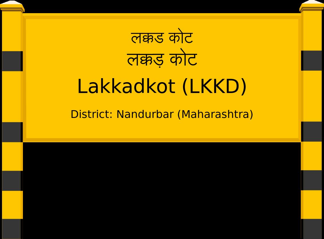 Lakkadkot (LKKD) Railway Station