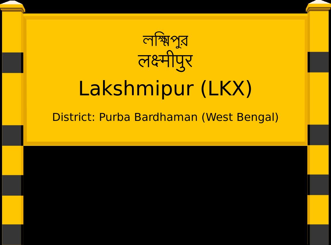Lakshmipur (LKX) Railway Station