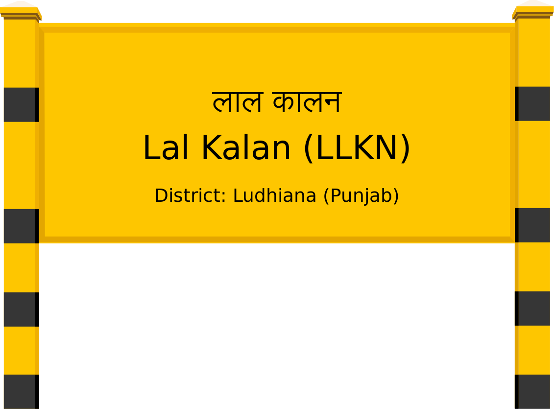 Lal Kalan (LLKN) Railway Station