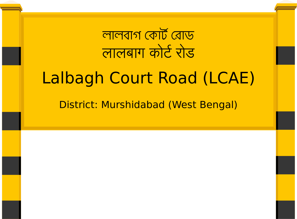 Lalbagh Court Road (LCAE) Railway Station