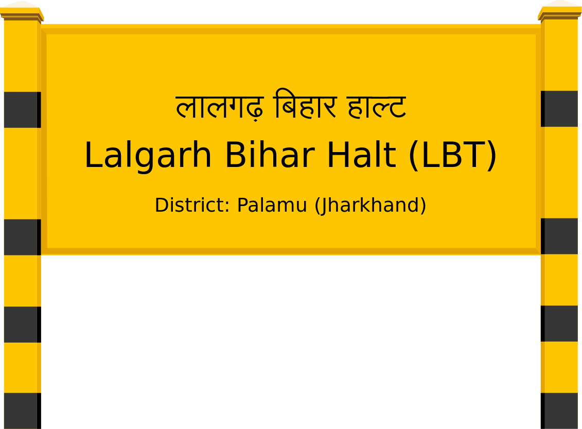 Lalgarh Bihar Halt (LBT) Railway Station