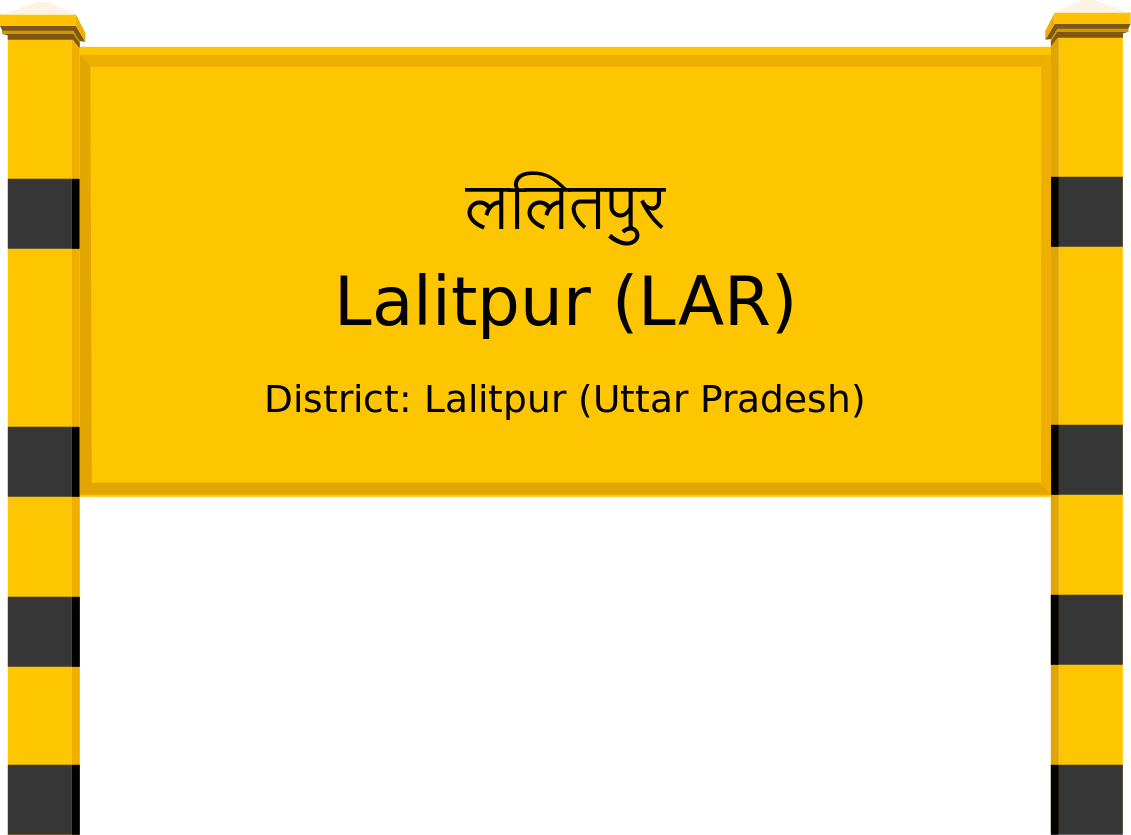 Lalitpur (LAR) Railway Station