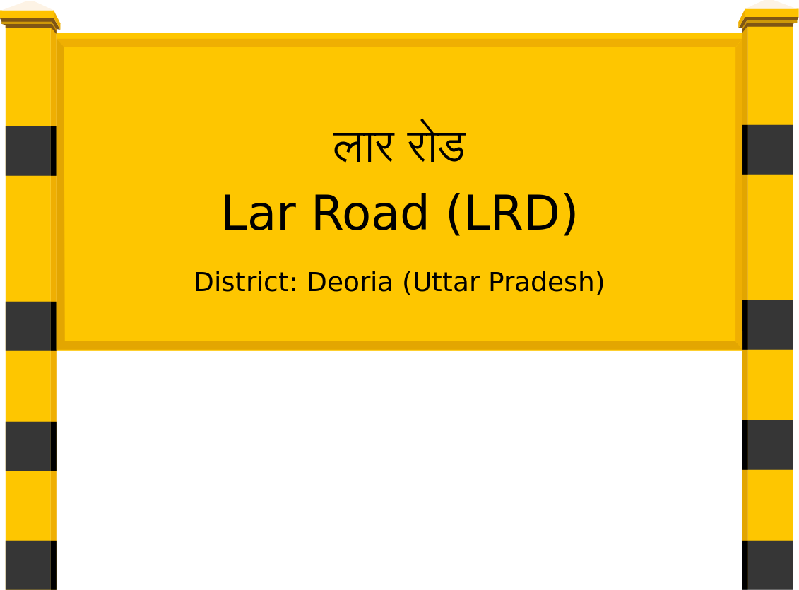 Lar Road (LRD) Railway Station