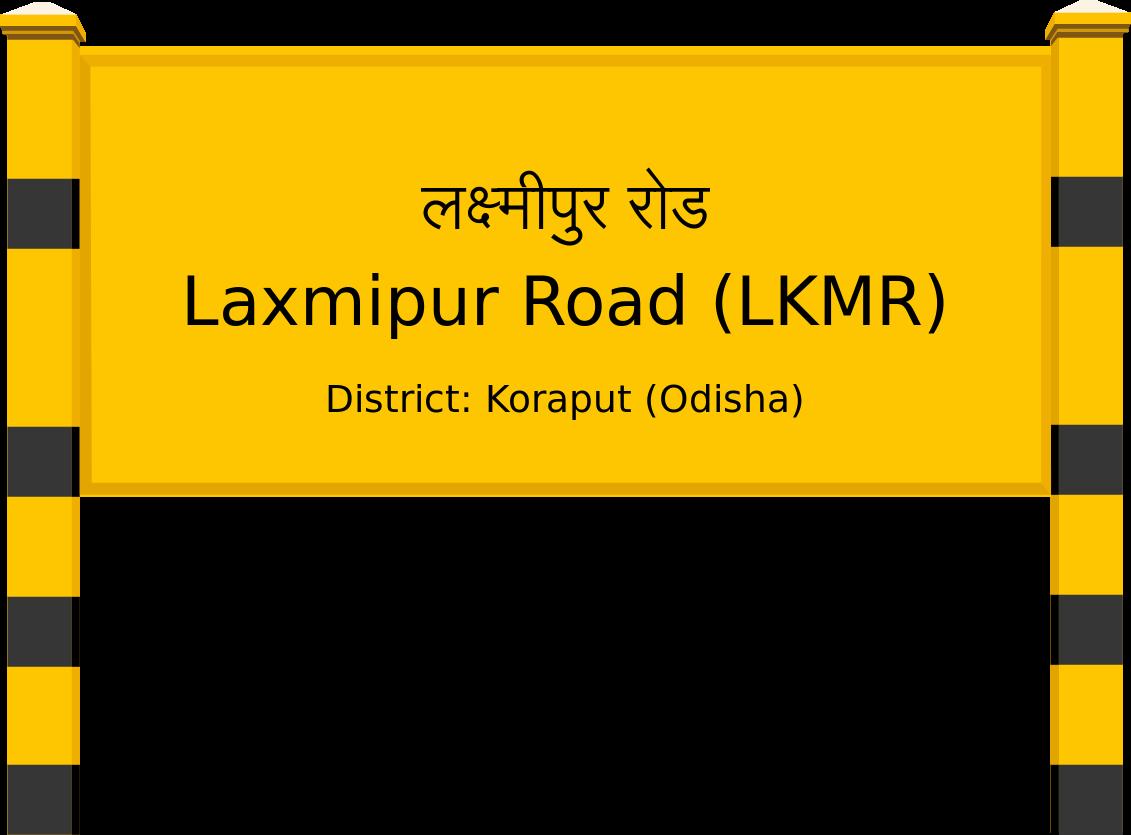 Laxmipur Road (LKMR) Railway Station