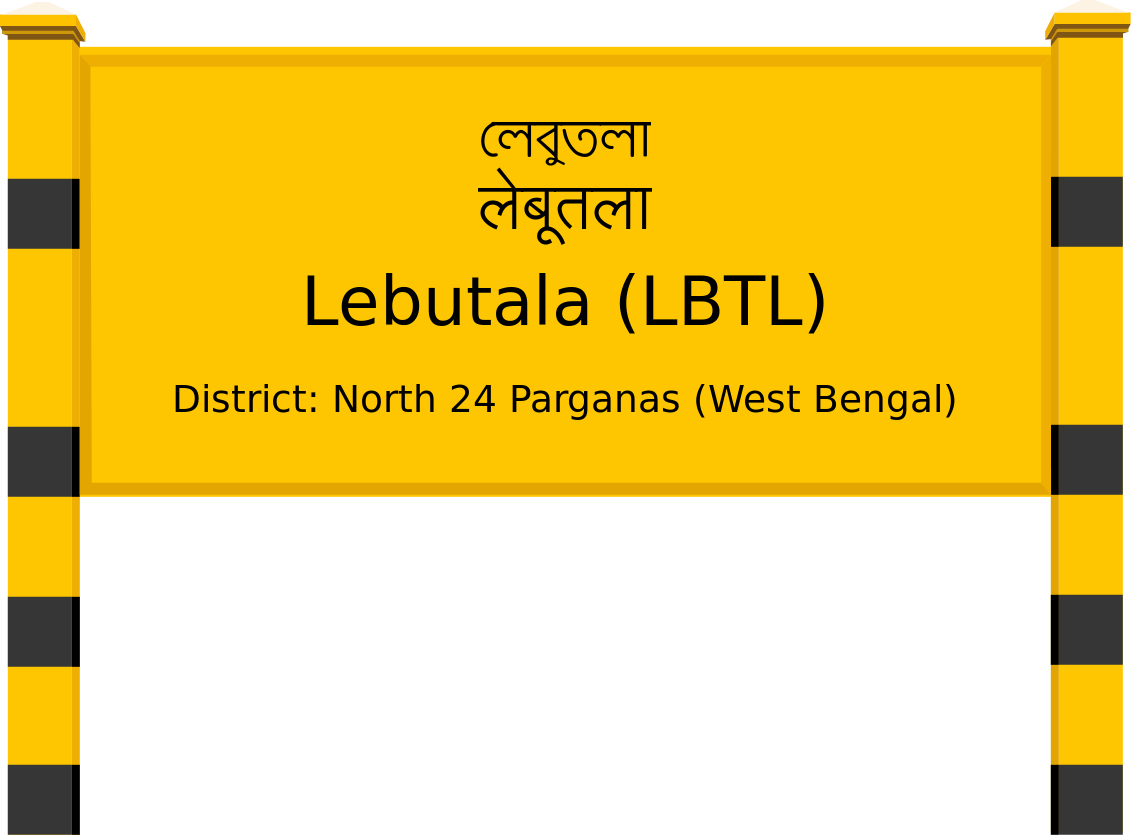 Lebutala (LBTL) Railway Station
