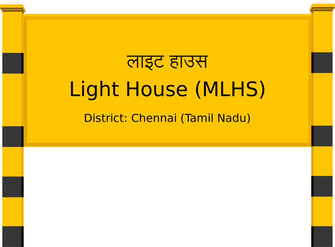 Light House (MLHS) Railway Station
