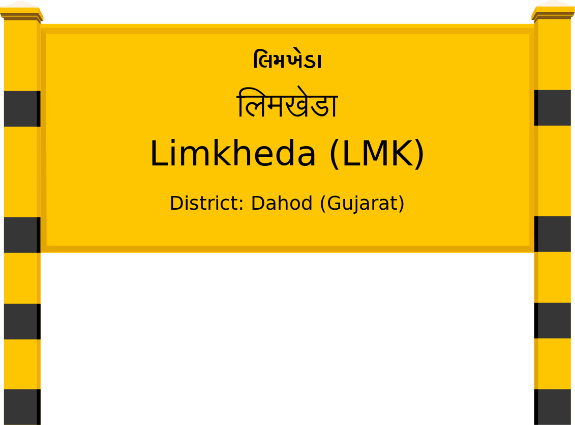 Limkheda (LMK) Railway Station