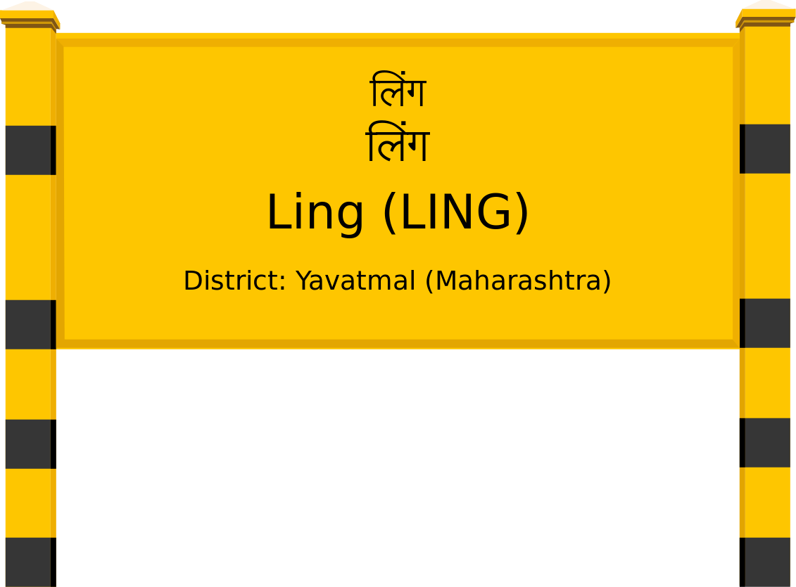 Ling (LING) Railway Station