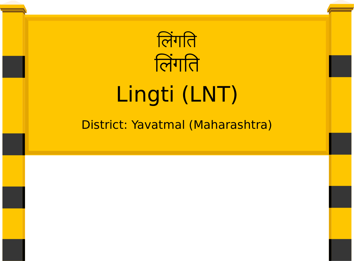 Lingti (LNT) Railway Station