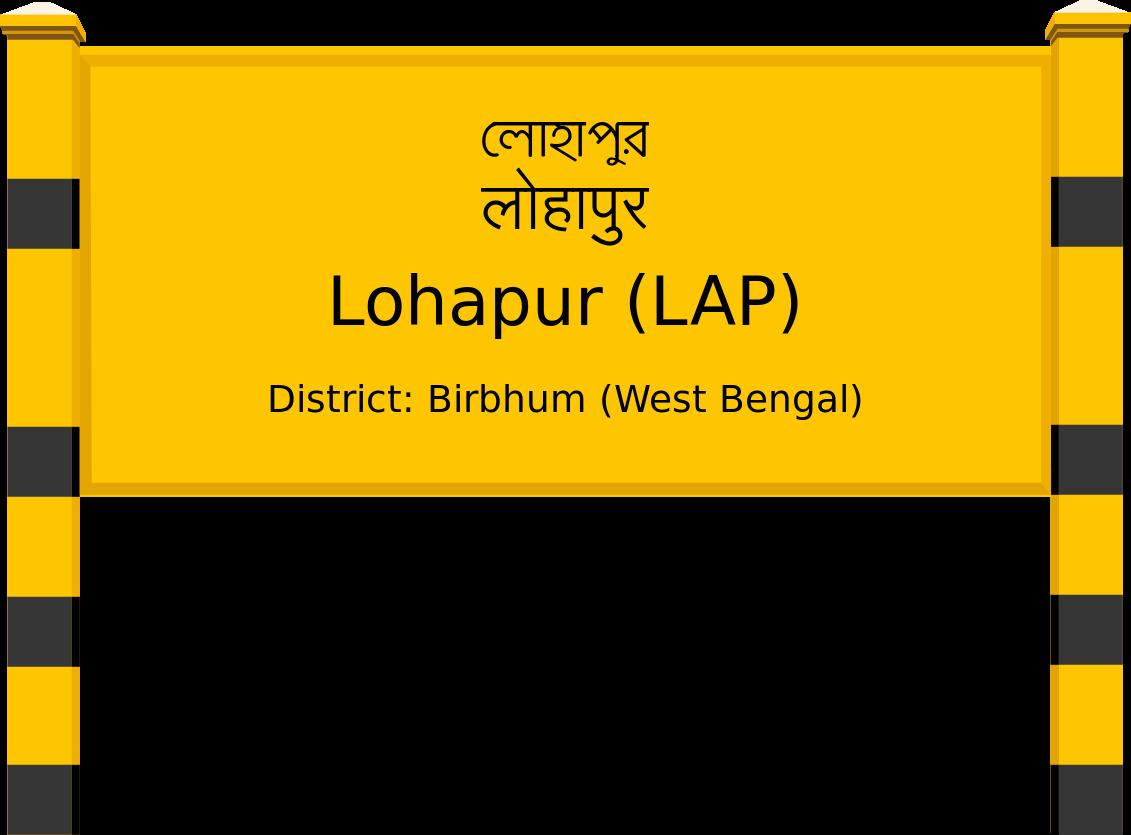 Lohapur (LAP) Railway Station