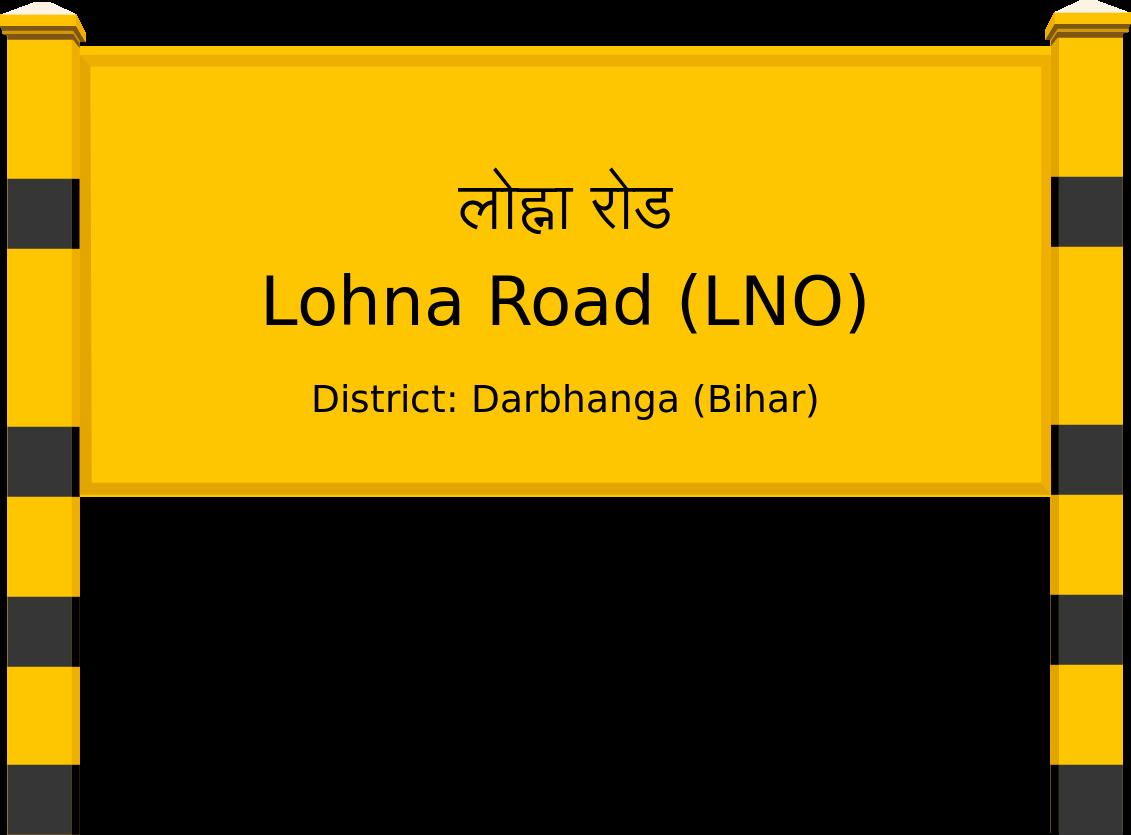 Lohna Road (LNO) Railway Station