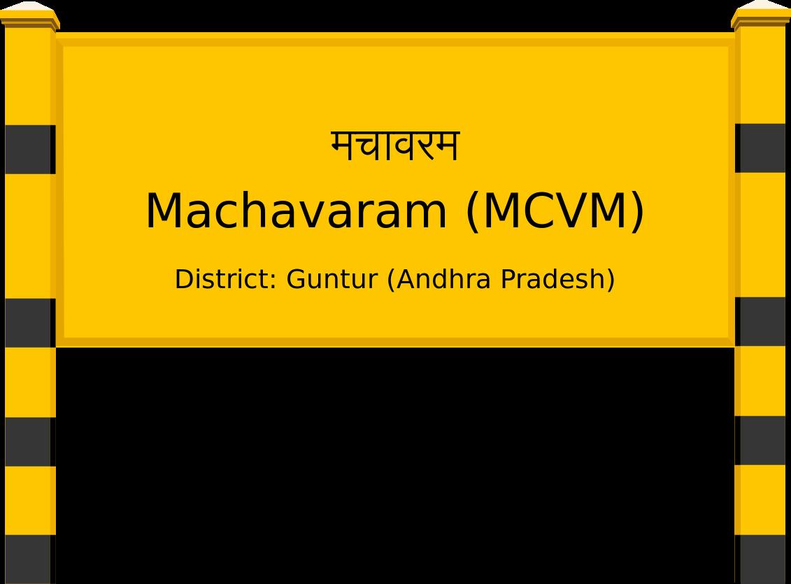 Machavaram (MCVM) Railway Station
