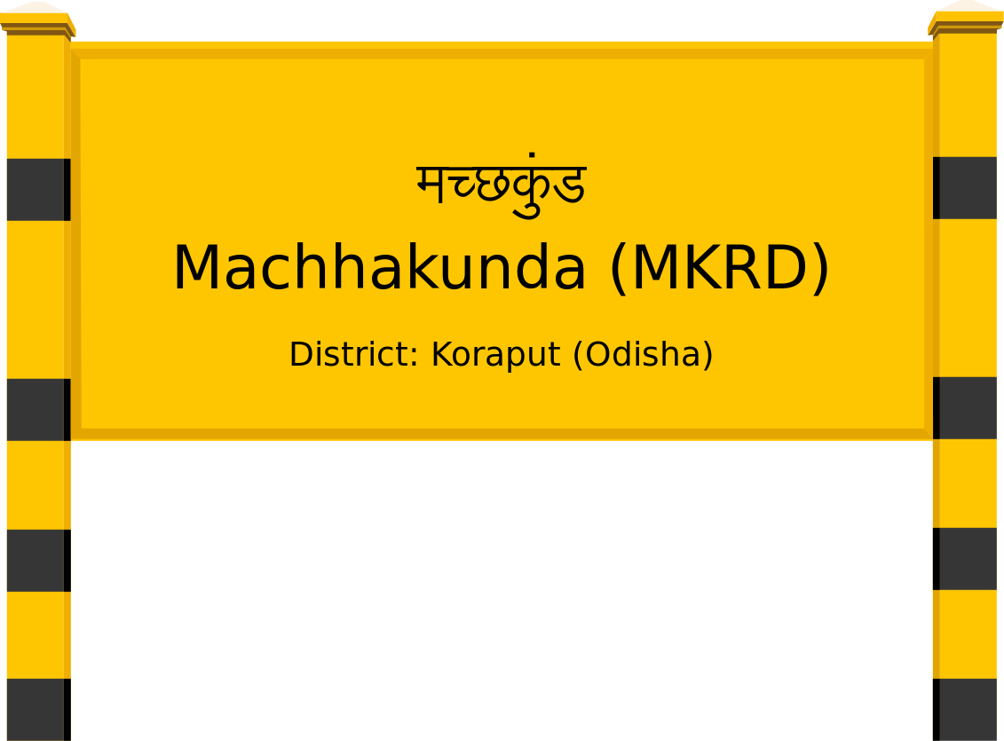 Machhakunda (MKRD) Railway Station