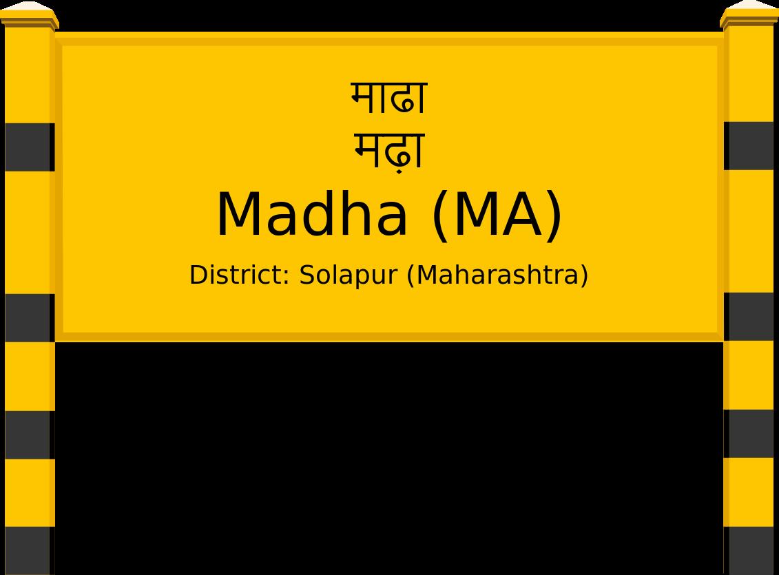 Madha (MA) Railway Station