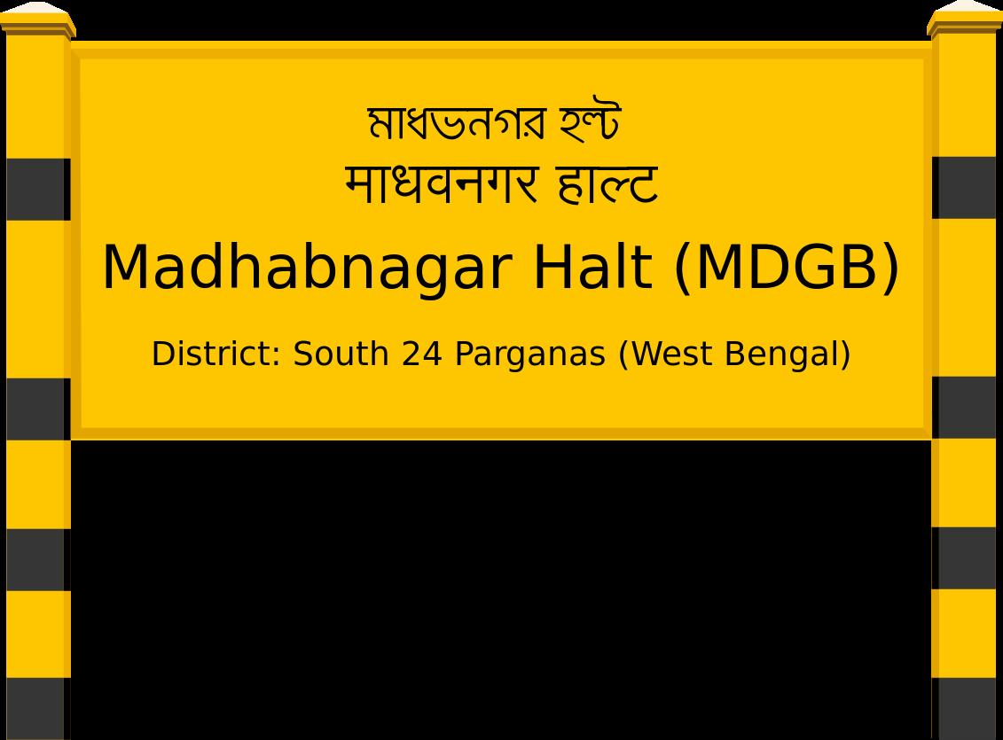 Madhabnagar Halt (MDGB) Railway Station