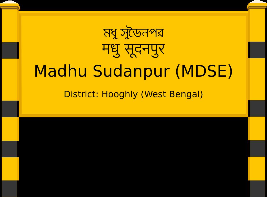 Madhu Sudanpur (MDSE) Railway Station