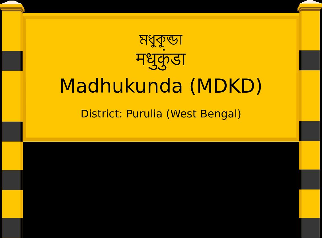 Madhukunda (MDKD) Railway Station
