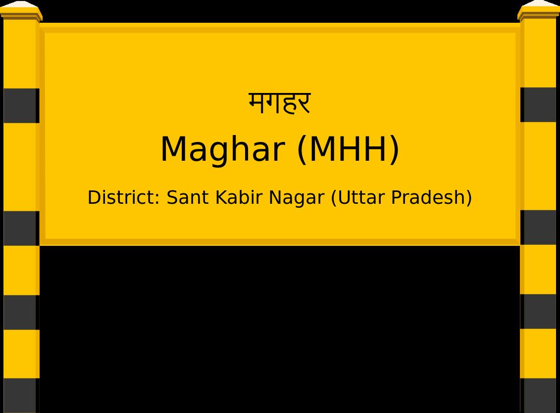 Maghar (MHH) Railway Station