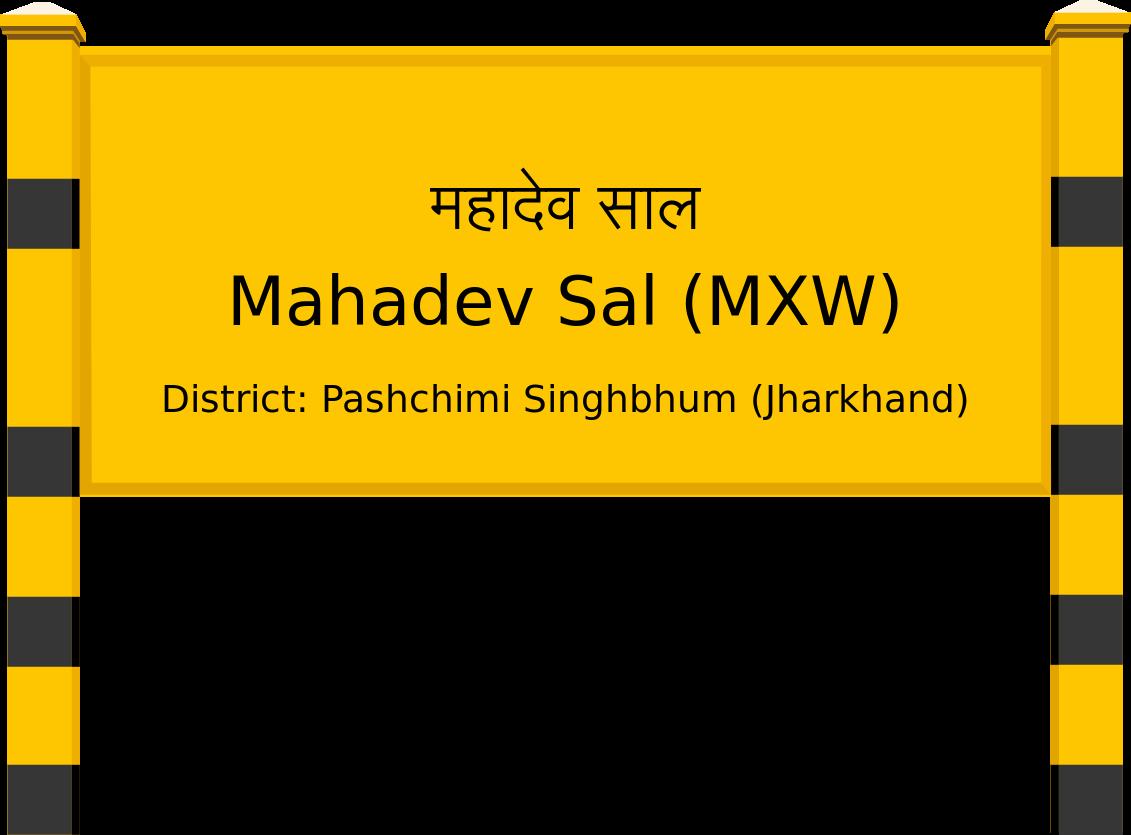 Mahadev Sal (MXW) Railway Station