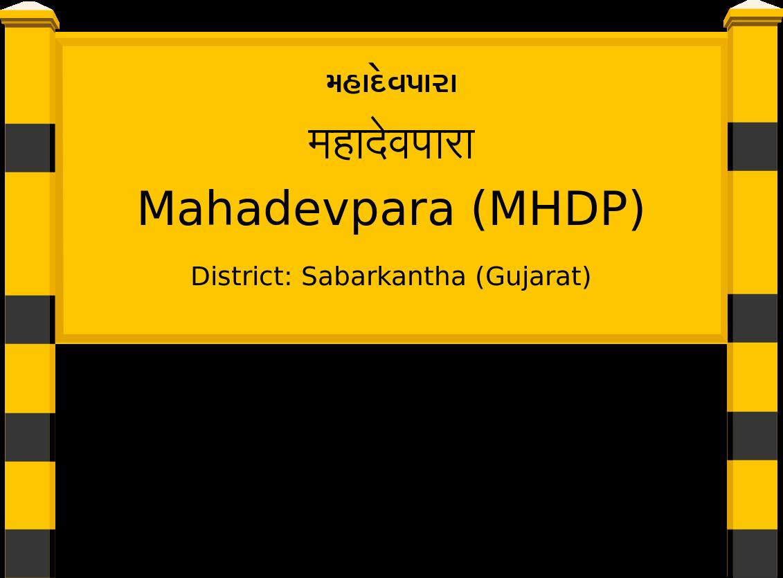 Mahadevpara (MHDP) Railway Station
