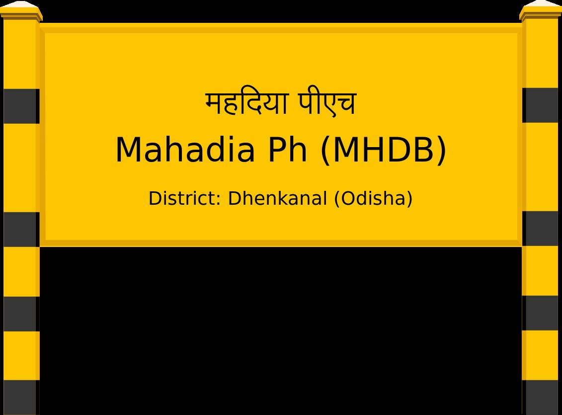 Mahadia Ph (MHDB) Railway Station