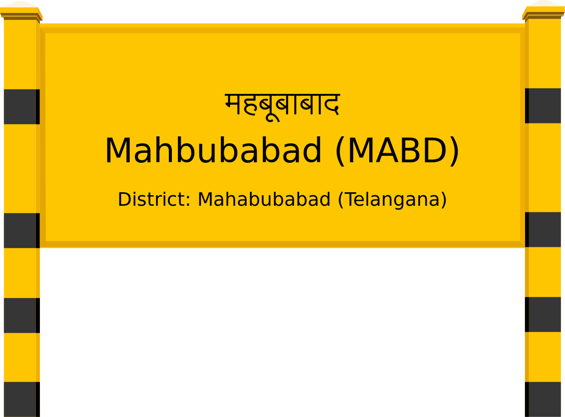Mahbubabad (MABD) Railway Station