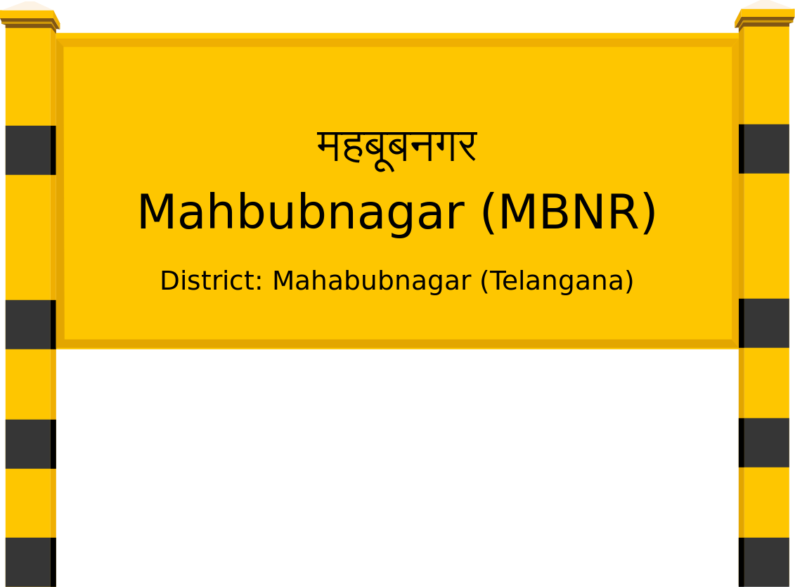 Mahbubnagar (MBNR) Railway Station