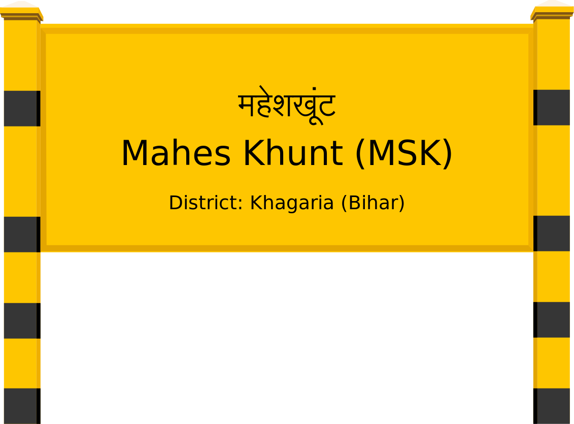 Mahes Khunt (MSK) Railway Station