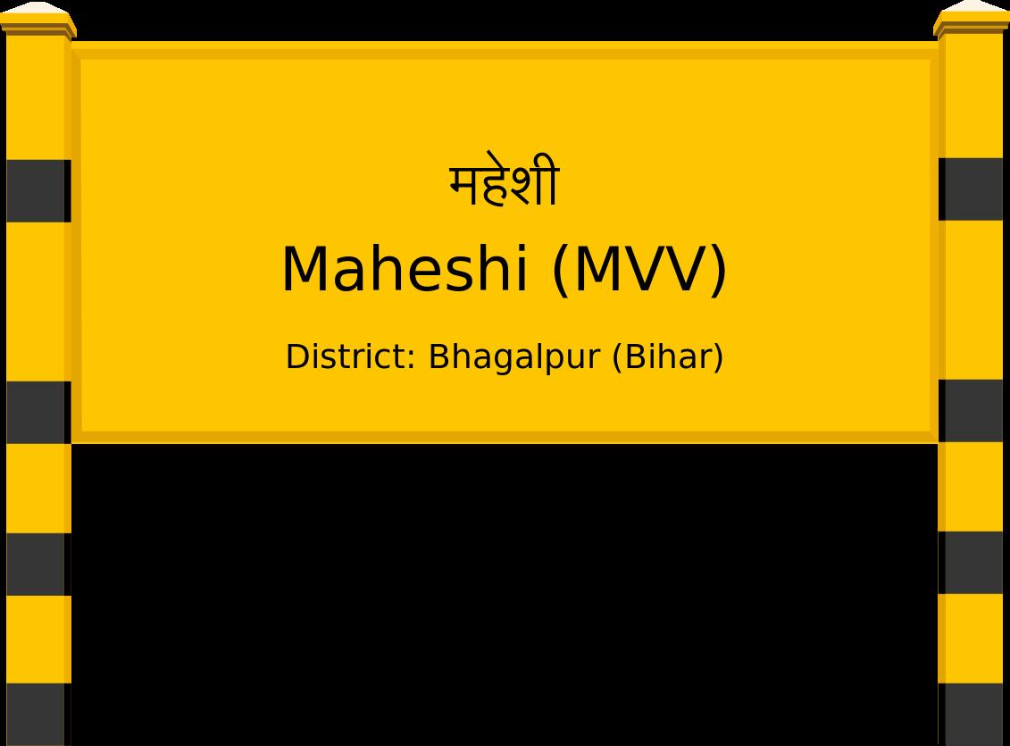 Maheshi (MVV) Railway Station