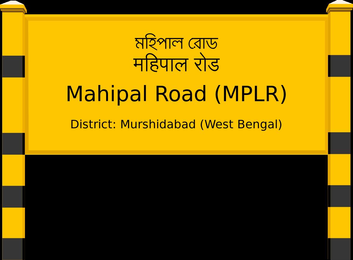 Mahipal Road (MPLR) Railway Station