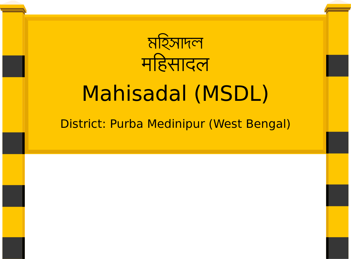 Mahisadal (MSDL) Railway Station