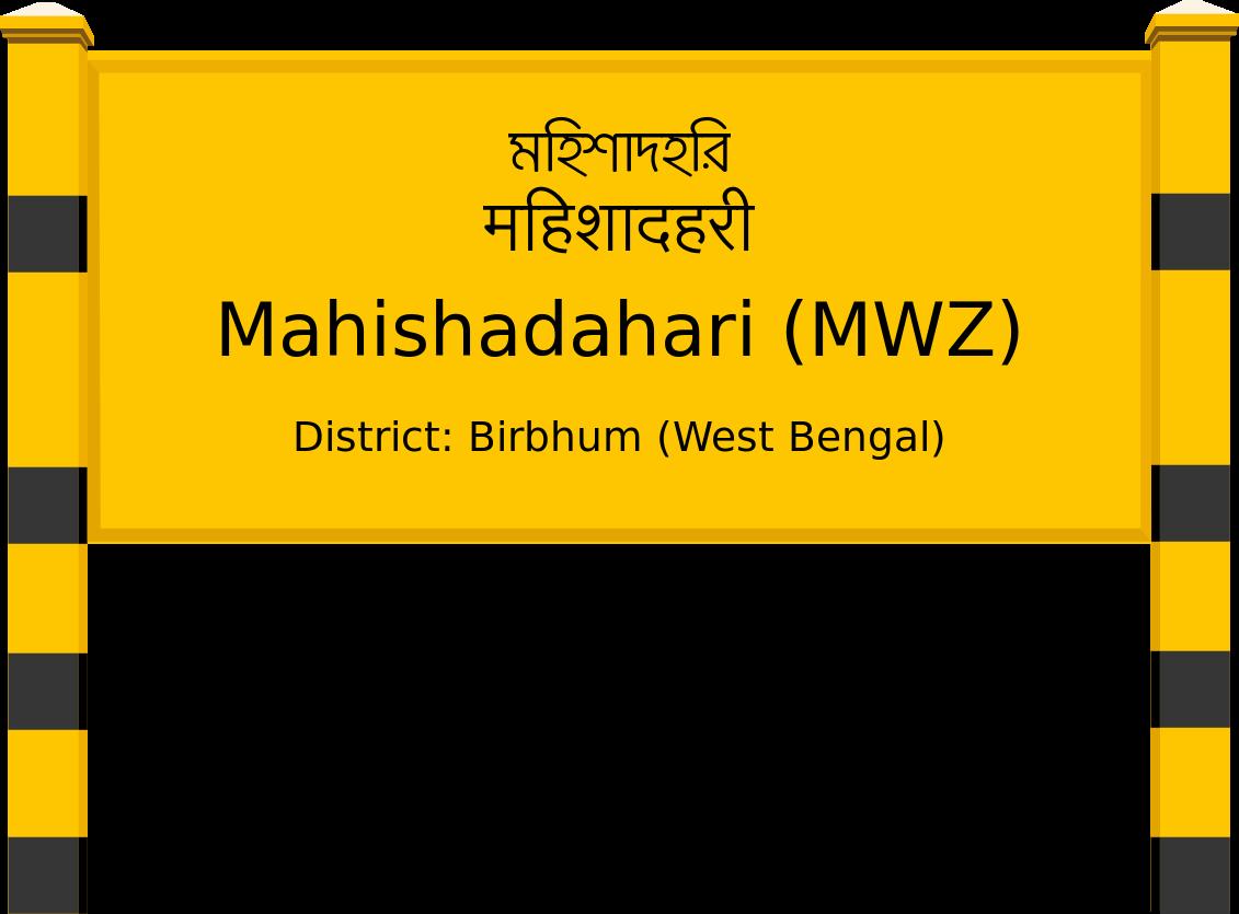 Mahishadahari (MWZ) Railway Station