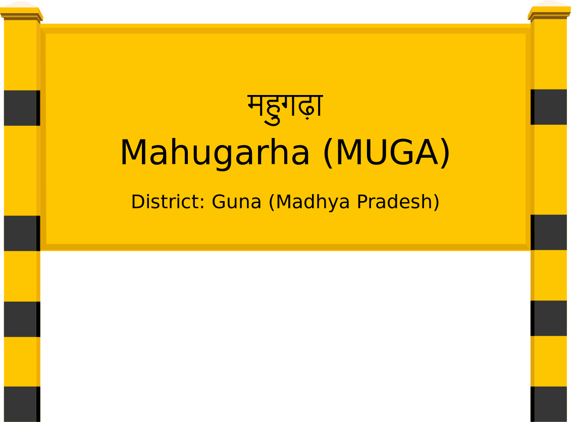 Mahugarha (MUGA) Railway Station