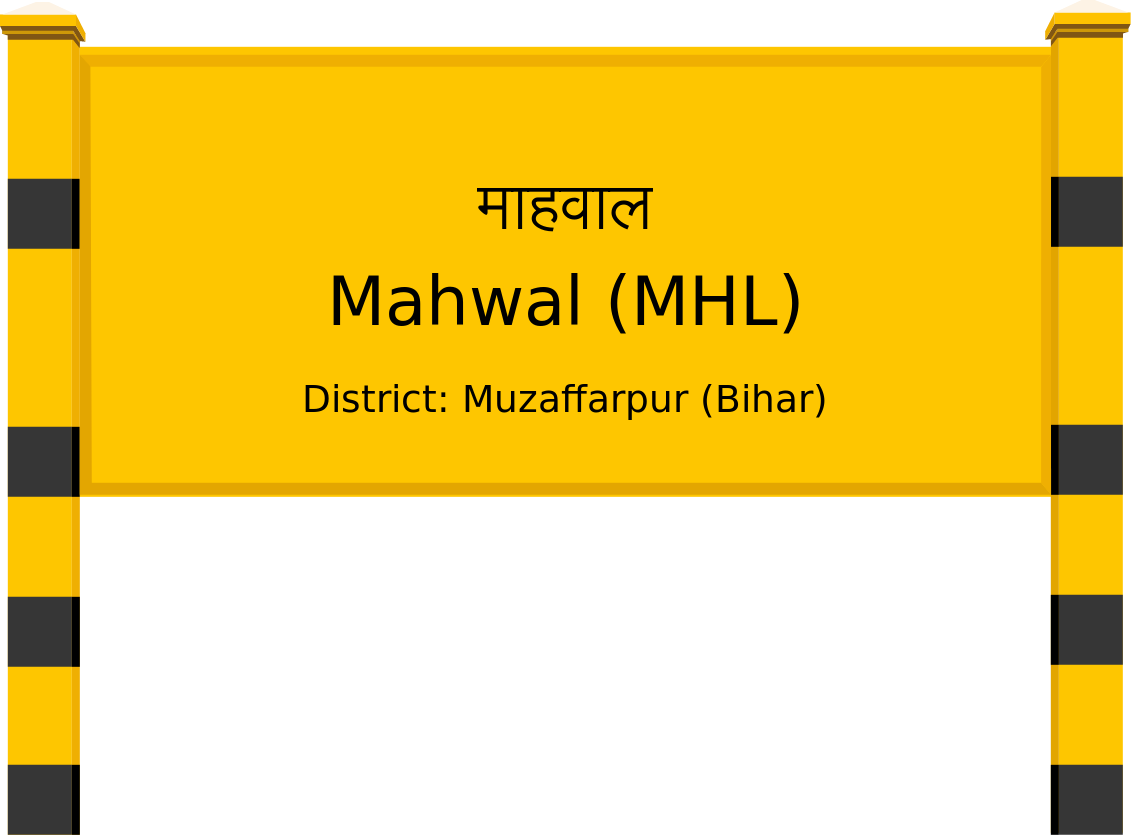 Mahwal (MHL) Railway Station