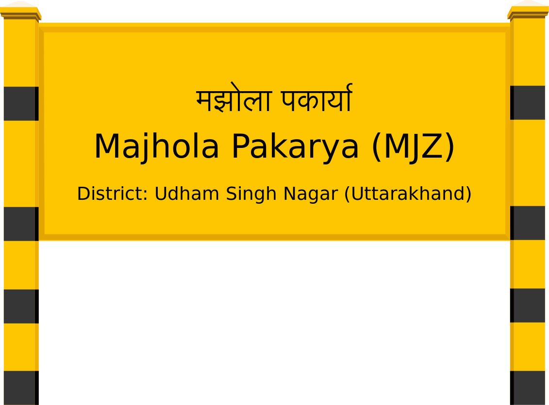 Majhola Pakarya (MJZ) Railway Station