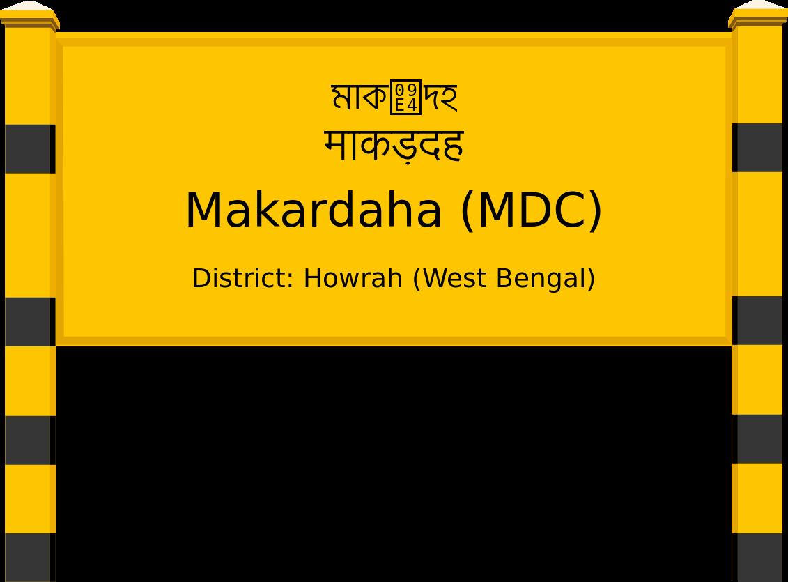 Makardaha (MDC) Railway Station