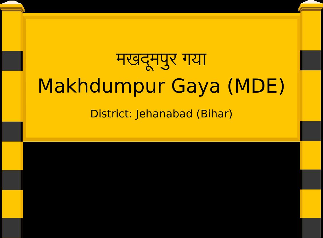 Makhdumpur Gaya (MDE) Railway Station