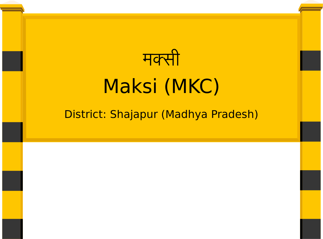 Maksi (MKC) Railway Station