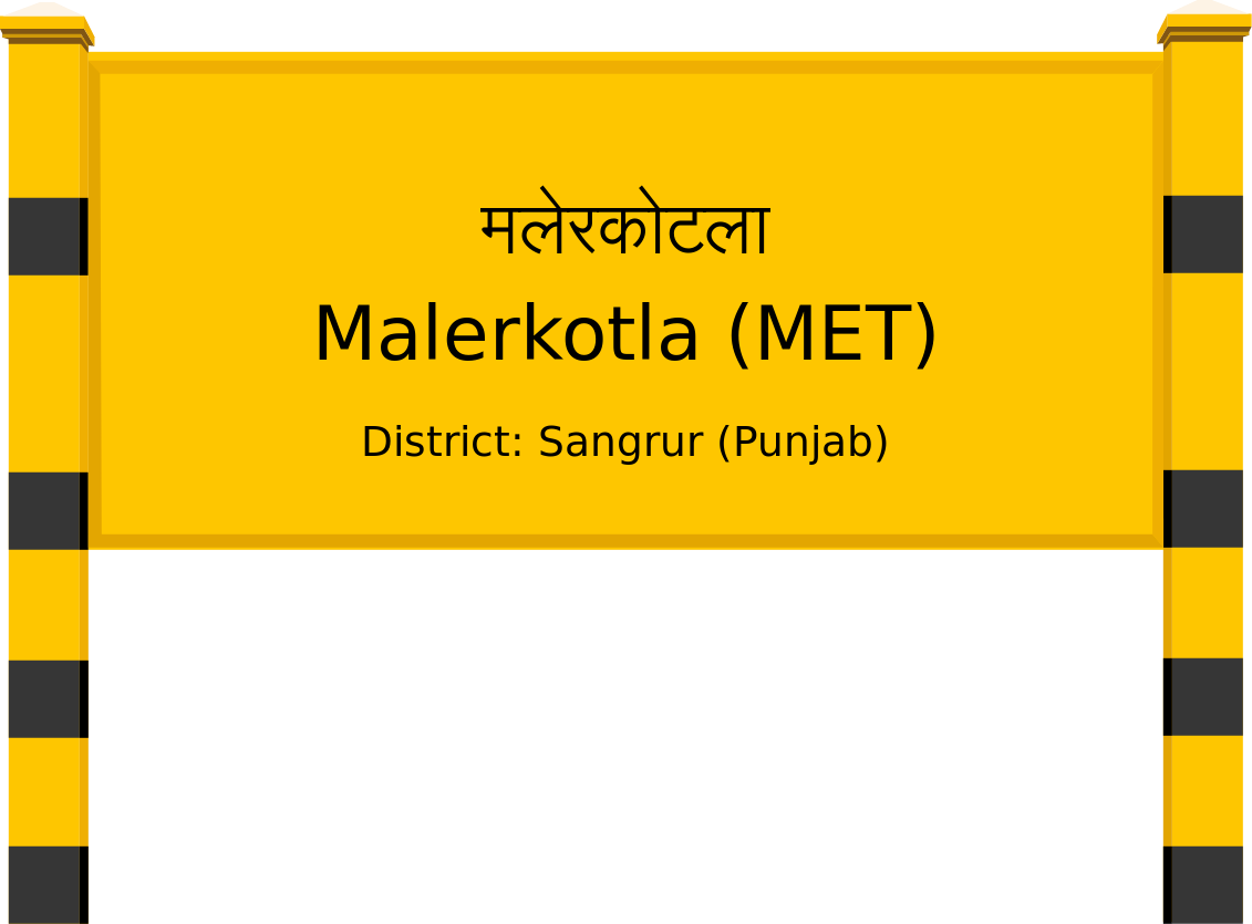 Malerkotla (MET) Railway Station