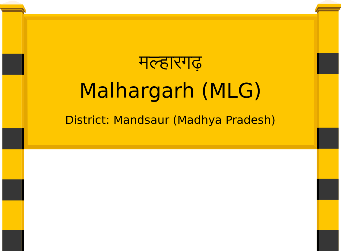 Malhargarh (MLG) Railway Station