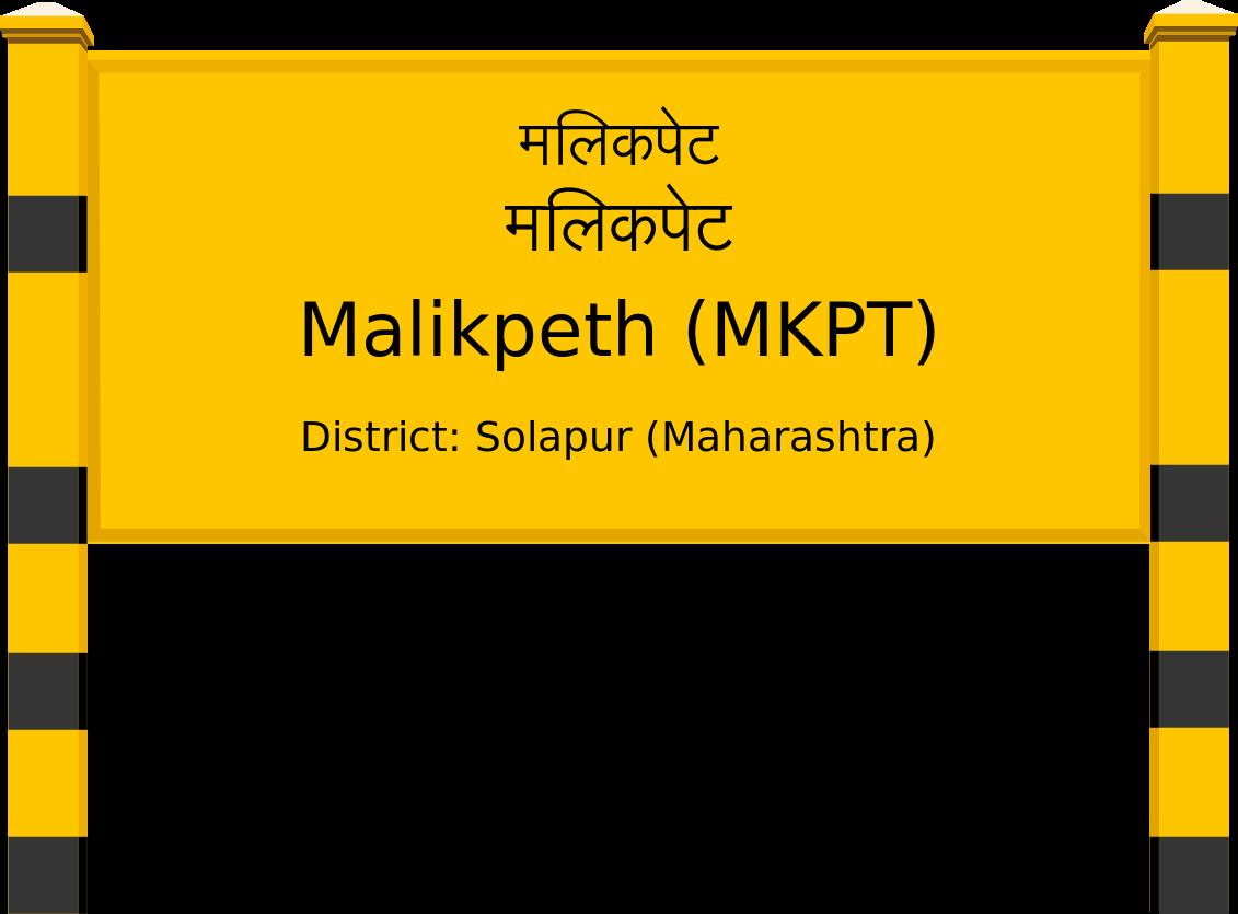 Malikpeth (MKPT) Railway Station