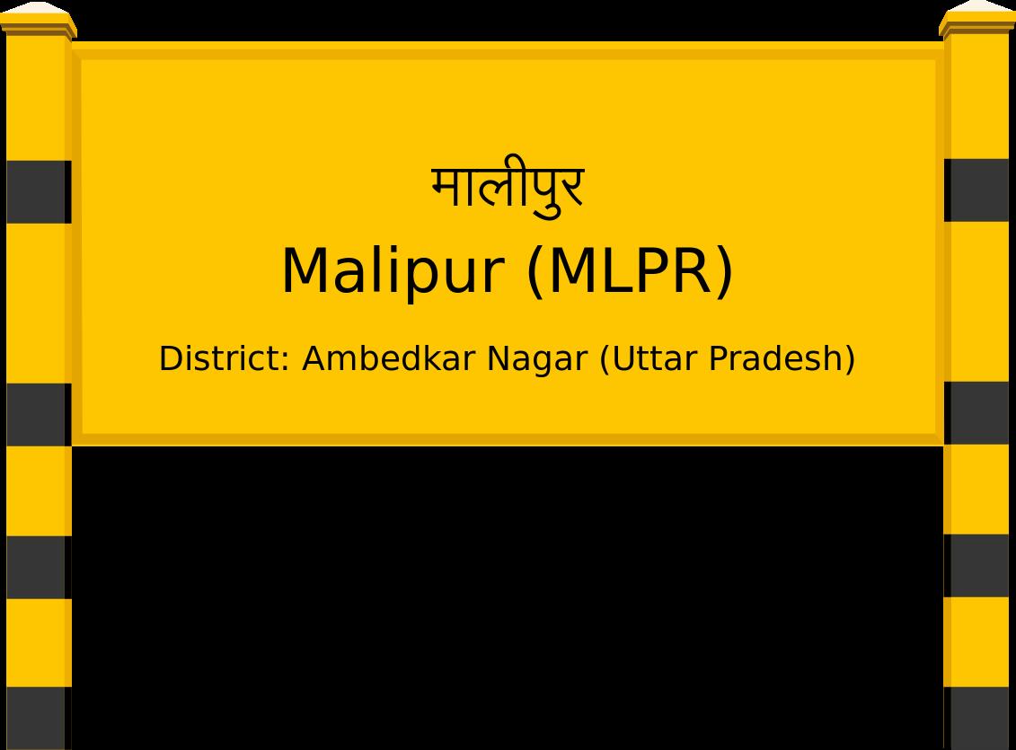 Malipur (MLPR) Railway Station