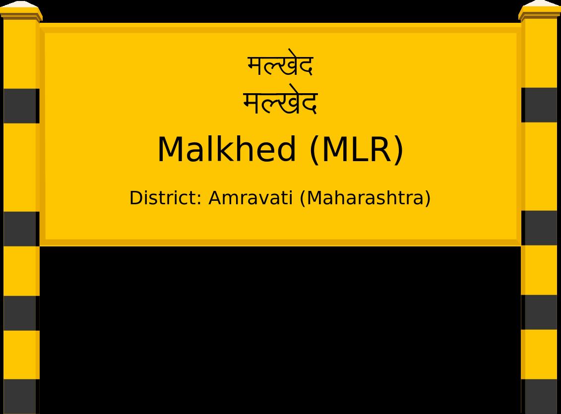 Malkhed (MLR) Railway Station