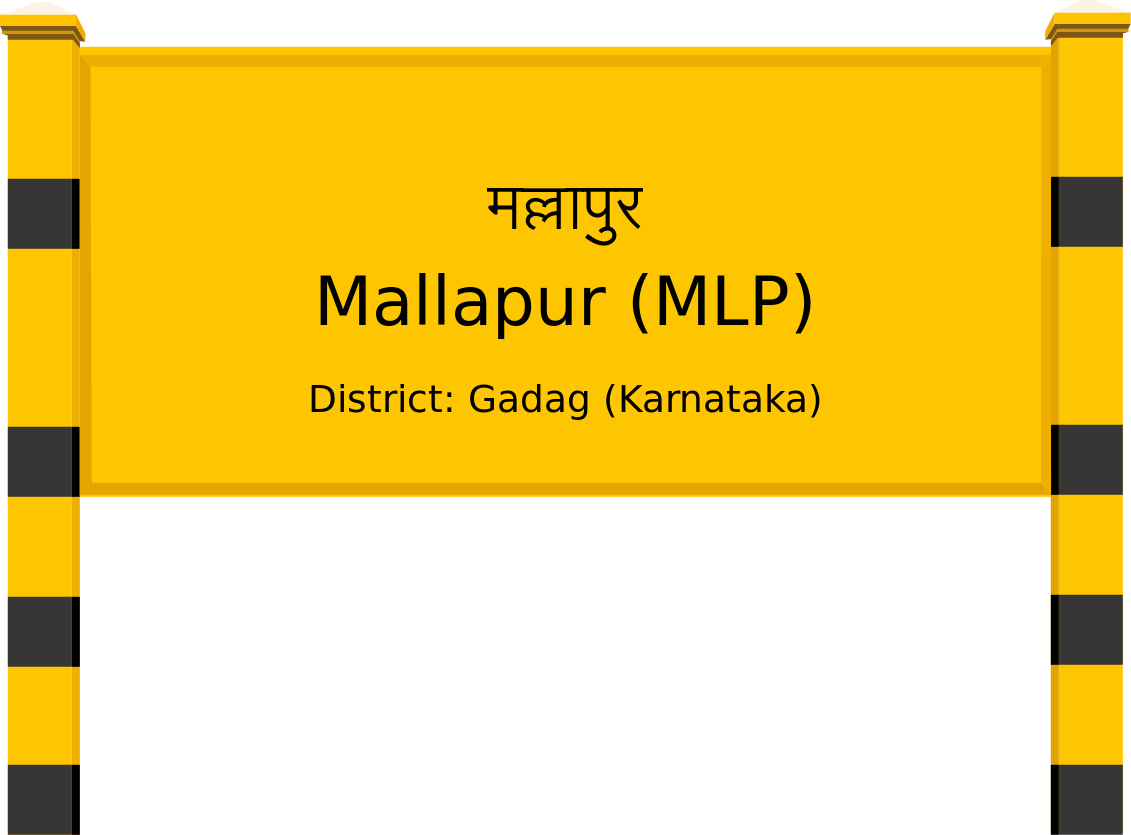 Mallapur (MLP) Railway Station