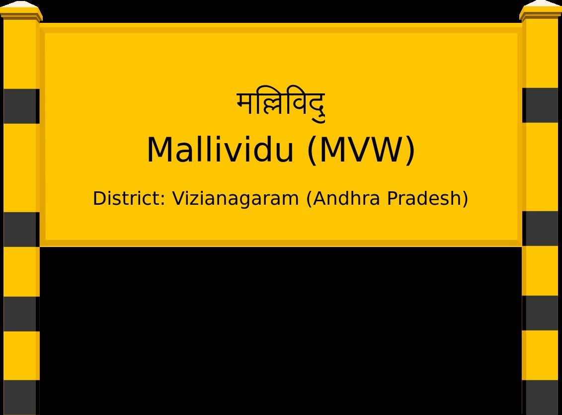 Mallividu (MVW) Railway Station