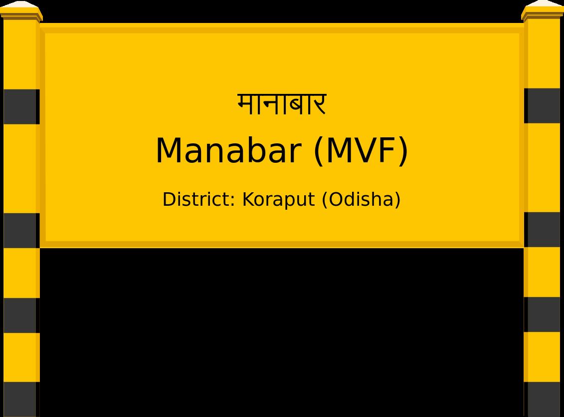 Manabar (MVF) Railway Station